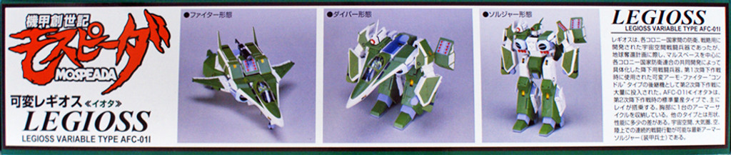 Aoshima 55533 Genesis Climber MOSPEADA Variable Legioss Iota 1/48 scale kit