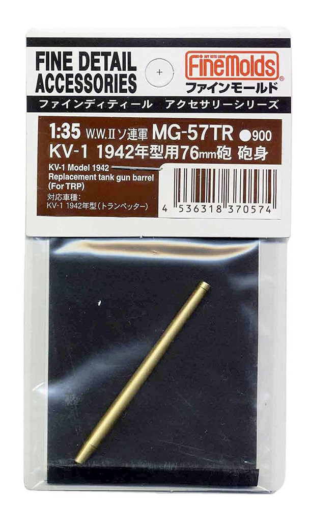 Fine Molds MG57TR KKV-1 Model 1942 Replacement tank Gun Barrel (for TRP) 1/35 scale