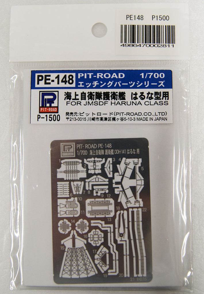 Pit-Road Skywave PE148 Photo-etched parts for JMSDF DDH-141 Haruna 1/700 scale
