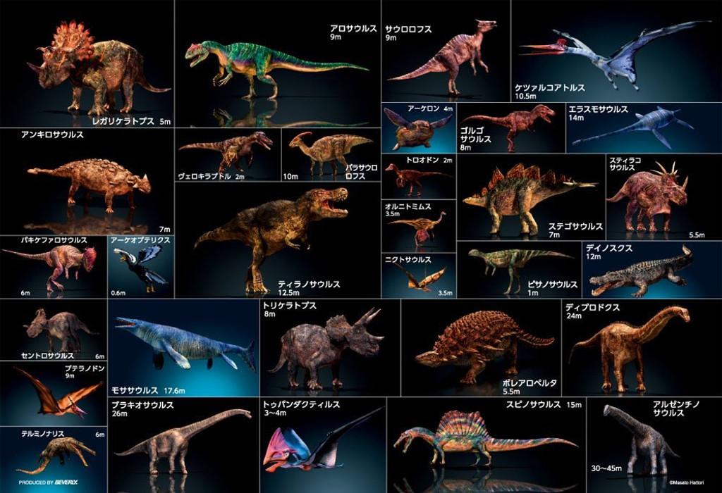 Beverly Jigsaw Puzzle L74-169 Dinosaur Museum (150 L-Pieces)