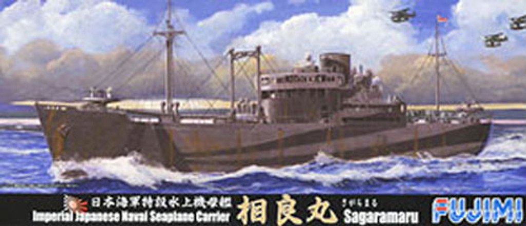 Fujimi TOKU-54 IJN Seaplane Carrier Sagaramaru 1/700 Scale Kit