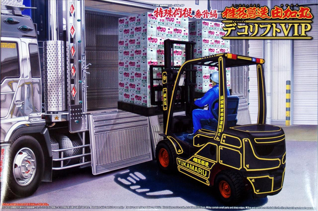 Aoshima 00755 Decoration Forklift 1/32 Scale Kit