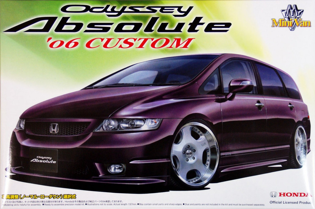 Aoshima 01998 Honda Odyssey Absolute 2006 Custom 1/24 Scale Kit
