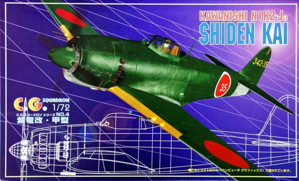 Aoshima 19603 Kawanishi N1K2-Ja SHIDEN KAI 1/72 Scale Kit