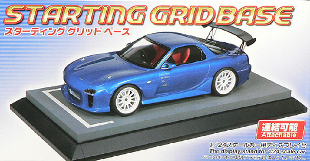 Aoshima 36358 Starting Grid Base 1/24 Scale Kit