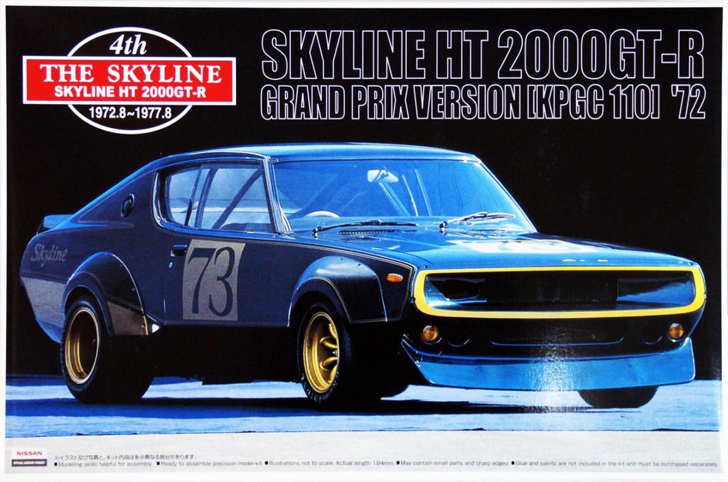 Aoshima 41826 Nissan Skyline 2000 GT-R KPGC110 1/24 Scale Kit