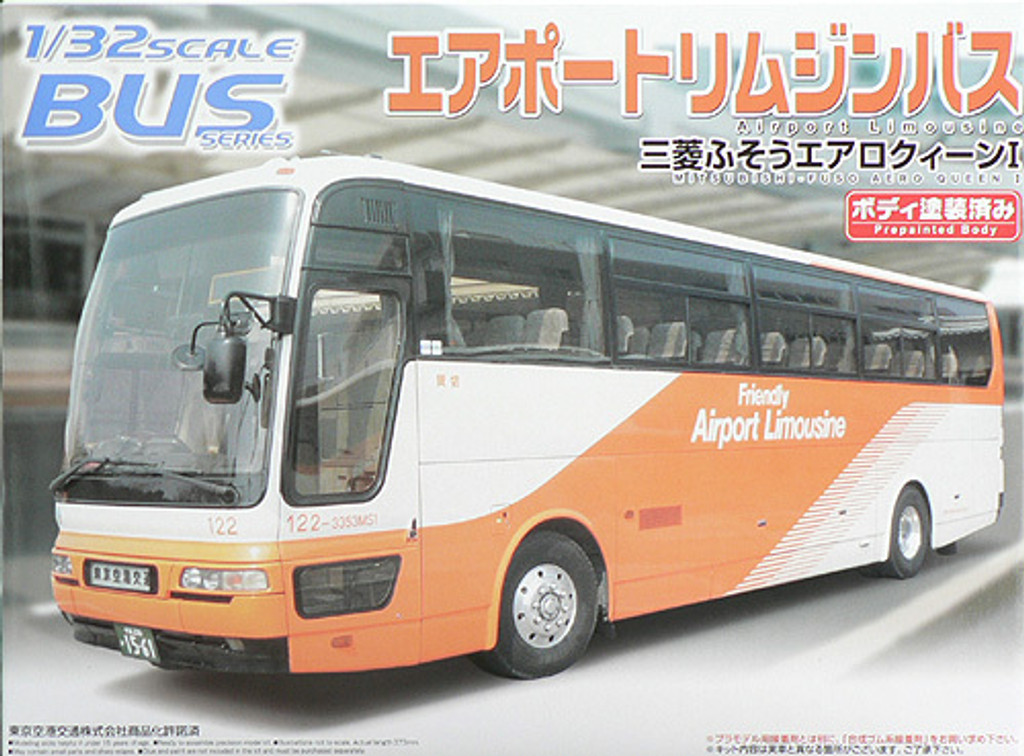 Aoshima 43318 Mitsubishi Fuso Airport Bus 1/32 Scale Kit