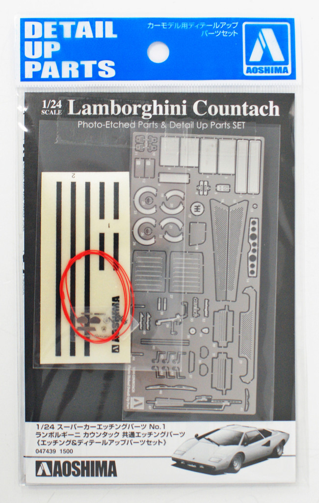 Aoshima 47439 Lamborghini Countach Photo Etched & Detail Up Parts 1/24 Scale