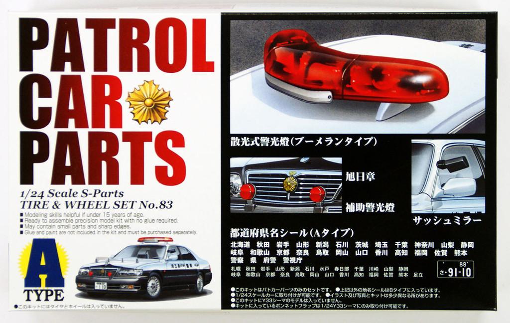 Aoshima 47989 Patrol Car Parts A (Police Car) 1/24 Scale Kit