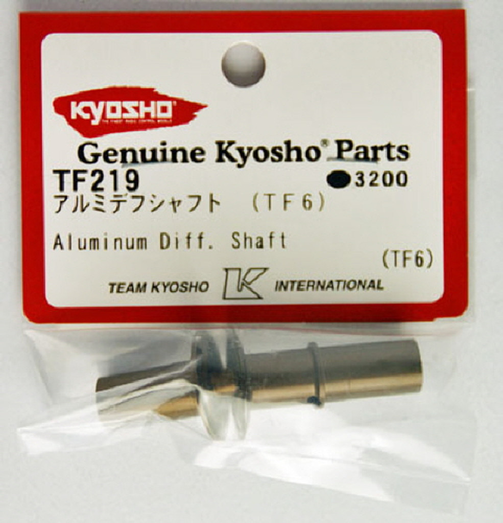 Gear Set For TF6 Kyosho TFW007 Diff