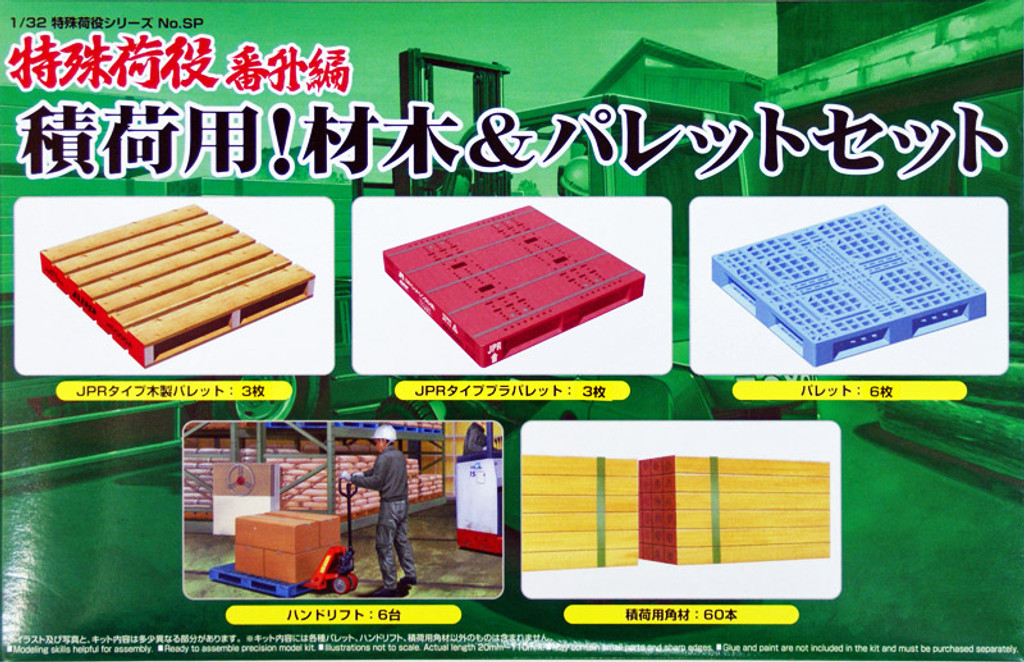 Aoshima 49273 Wood & Palette Set for warehouse 1/32 Scale Kit