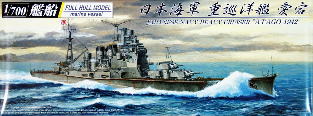 Aoshima Full Hull 43271 IJN Japanese Heavy Cruiser ATAGO 1/700 Scale Kit