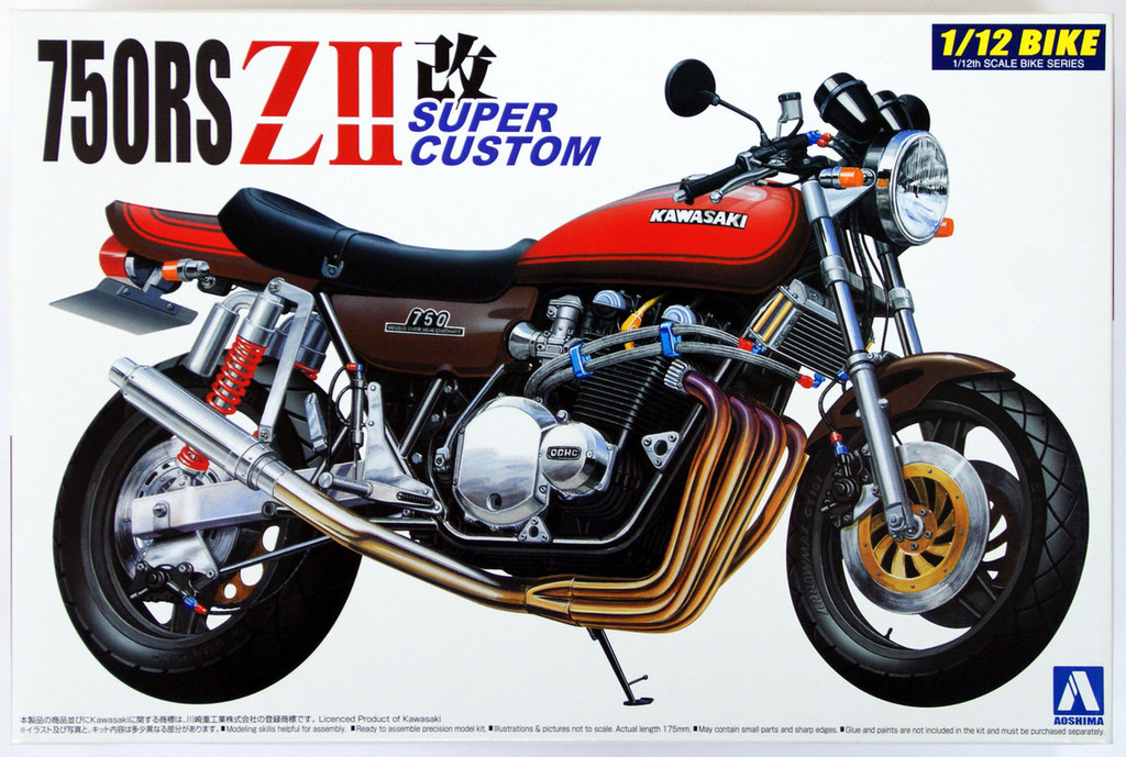 Aoshima 41789 Bike 06 Kawasaki 750RS ZII Custom 1/12 Scale Kit