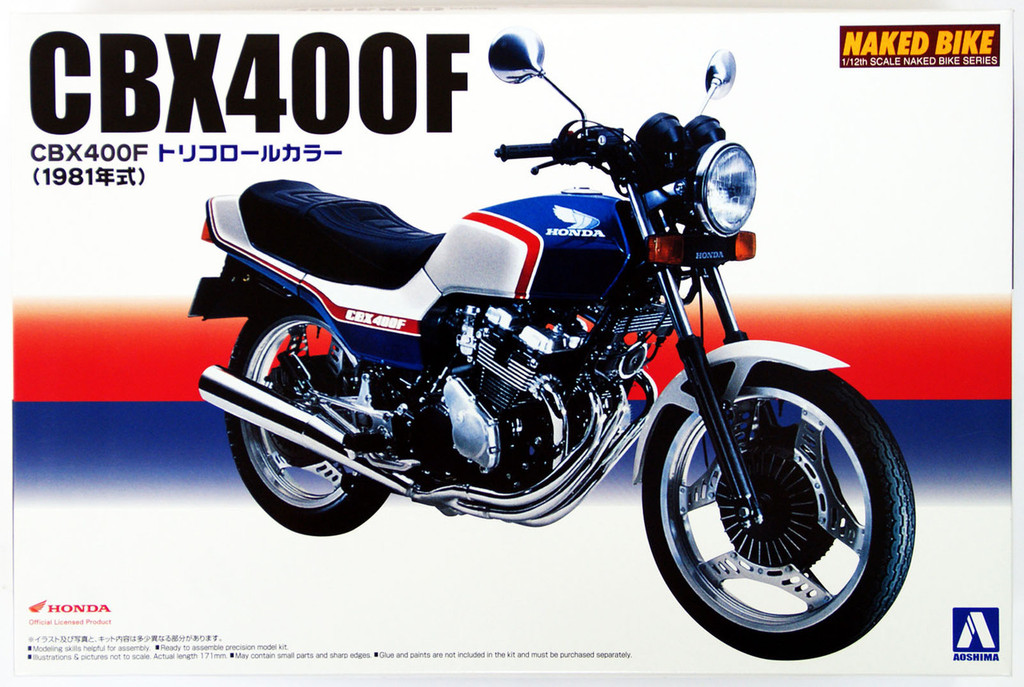 Aoshima Naked Bike 28 41000 Honda CBX400F Tricolore 1/12 Scale Kit