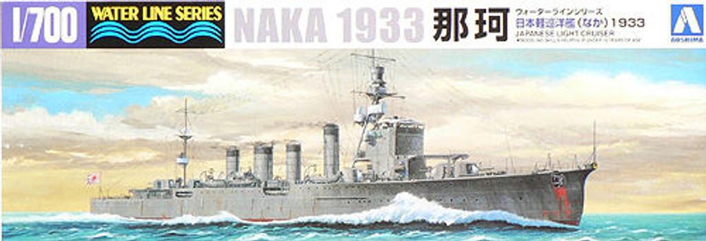 Aoshima Waterline 40157 IJN Japanese Light Cruiser NAKA 1/700 Scale Kit