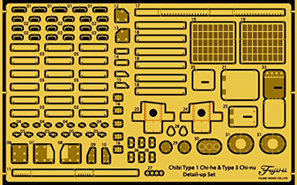 Fujimi TM 116303 Grade Up Parts Chibi-Maru Chi-he & Type 3 Chi-nu Non-scale