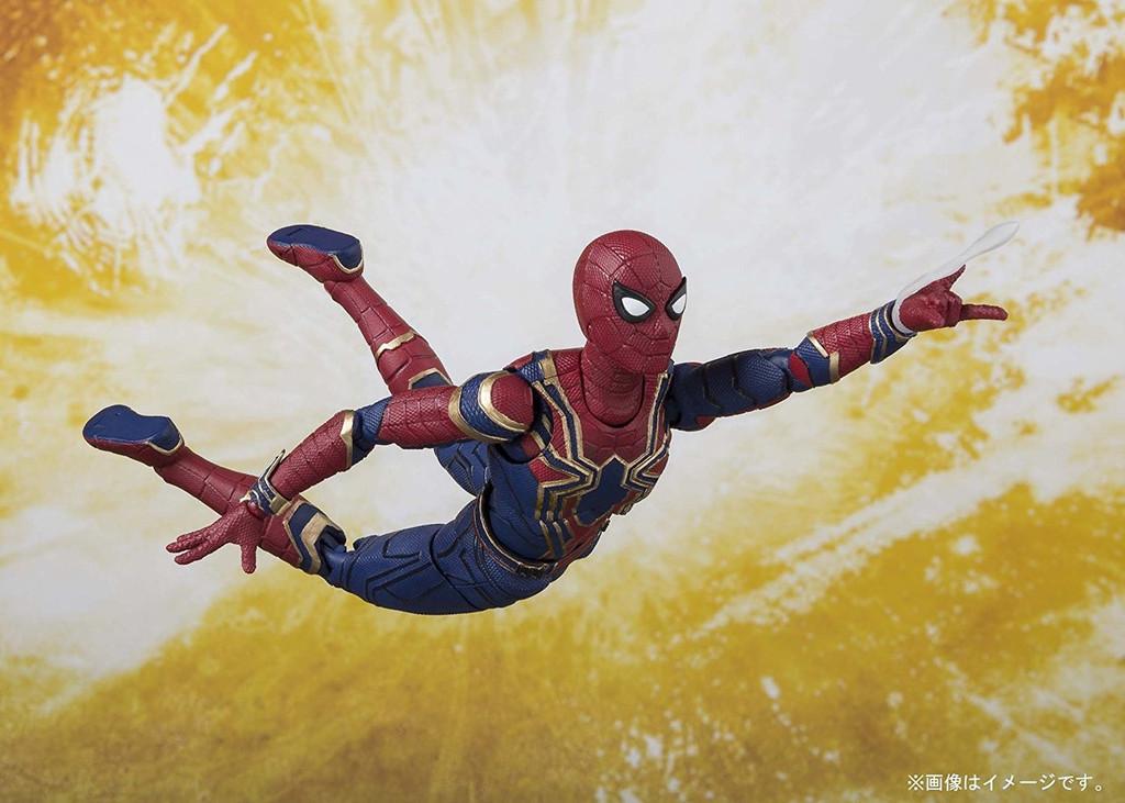 Bandai S.H. Figuarts Iron Spider Figure (Avengers: Infinity War)