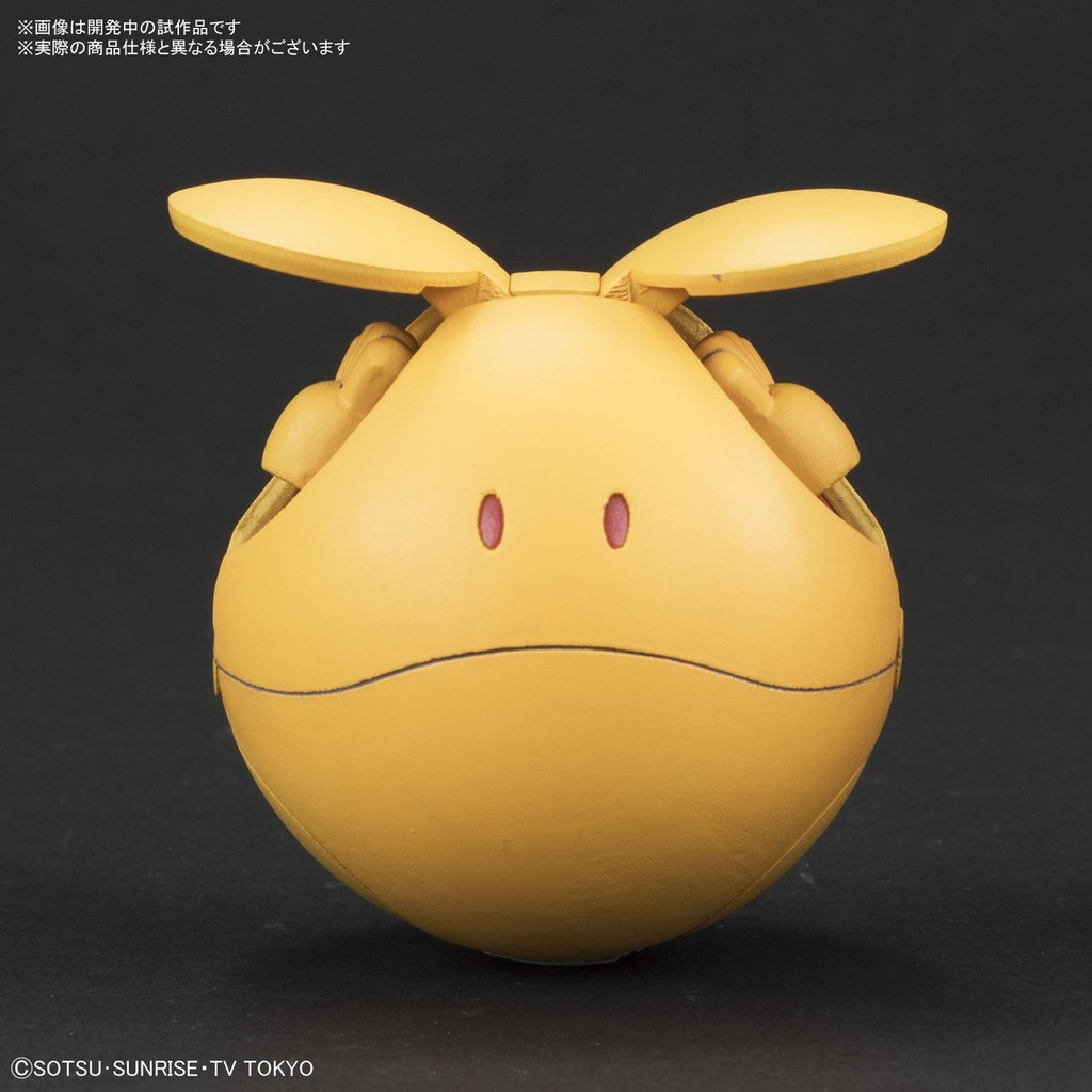Bandai Haro Pla 03 Haro Shooting Orange Plastic Model Kit 283768