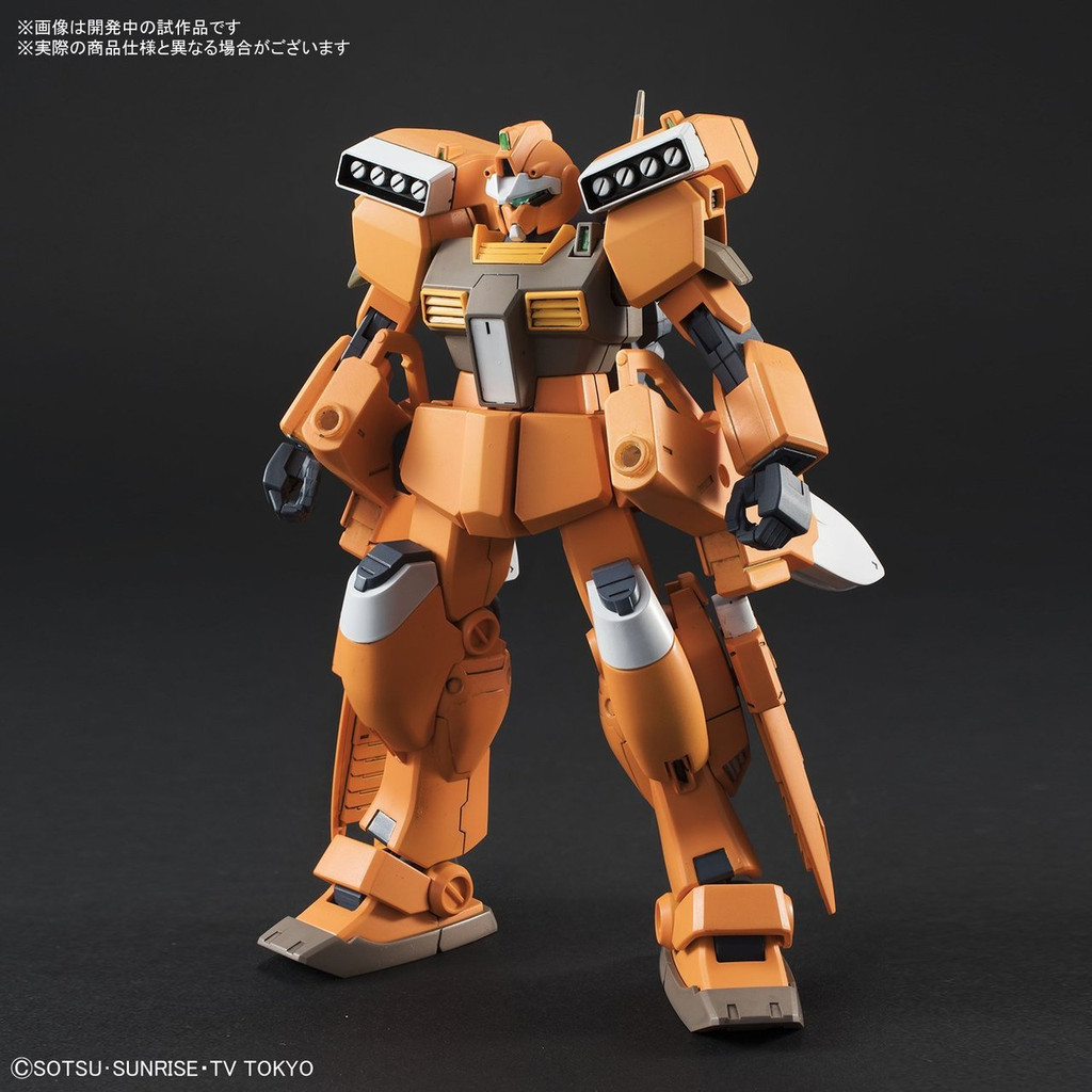Bandai HG Gundam Build Divers 002 GM III Beam Master 1/144 Scale Kit