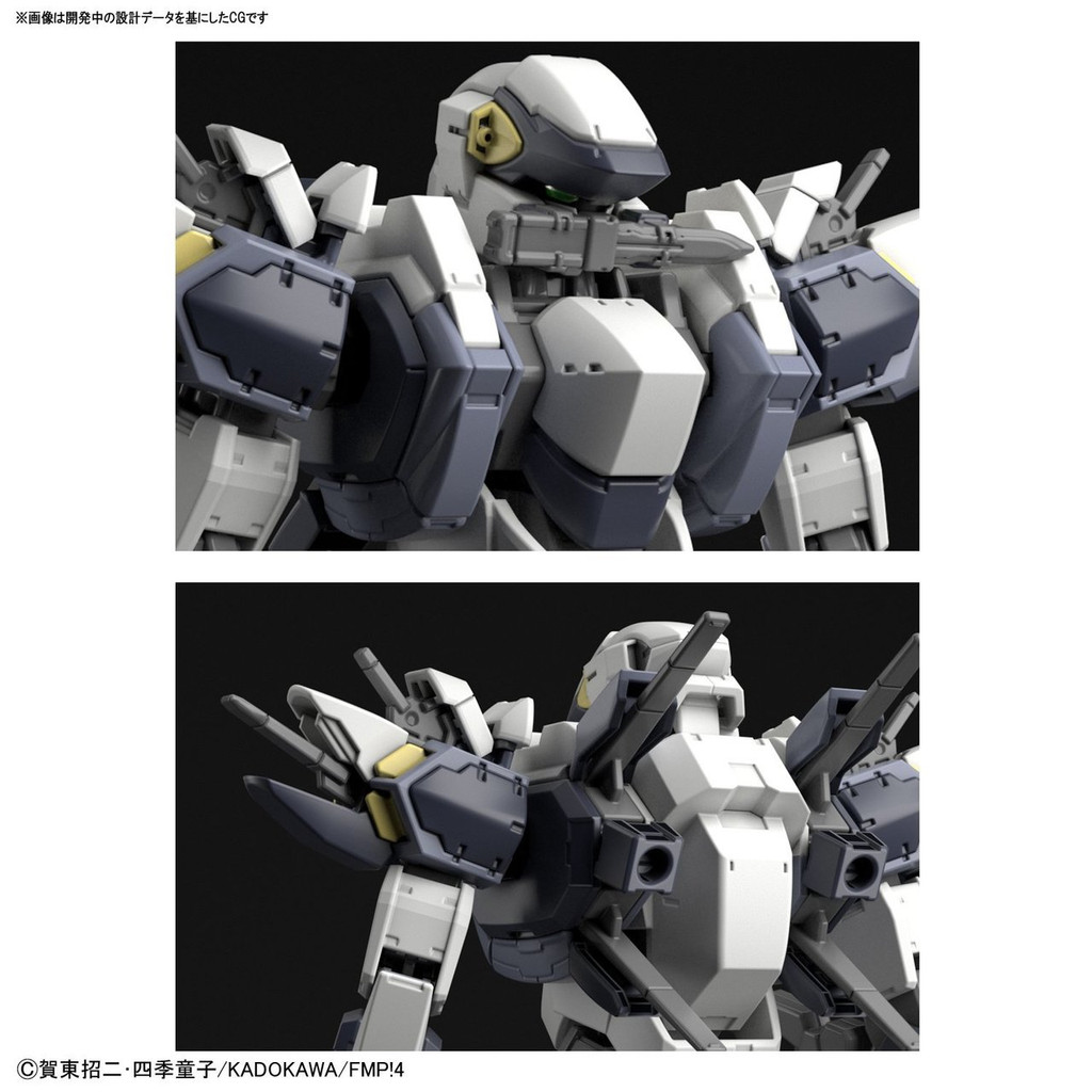 Bandai Full Metal Panic! 222606 Arbalest Ver. IV 1/60 Scale Kit