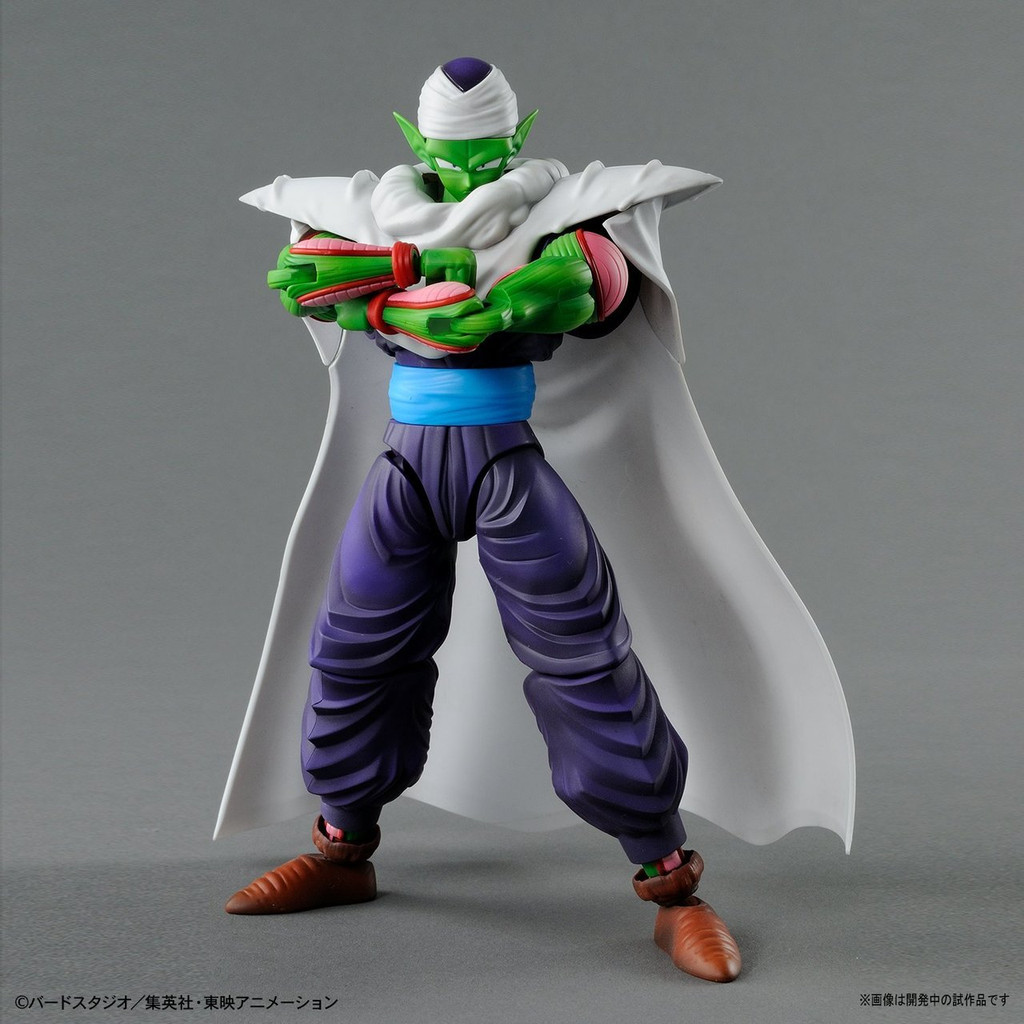 Bandai Figure-Rise Standard Dragon Ball Piccolo Plastic Model Kit 244875