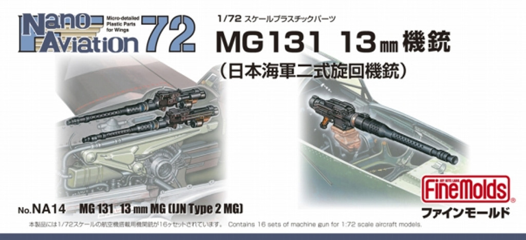 Fine Molds NA14 MG131 13mm MG (IJN Type 2 MG) 1/72 scale kit