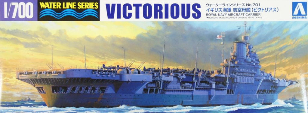 Aoshima Waterline 46029 HMS Aircraft Carrier VICTORIOUS 1/700 Scale Kit