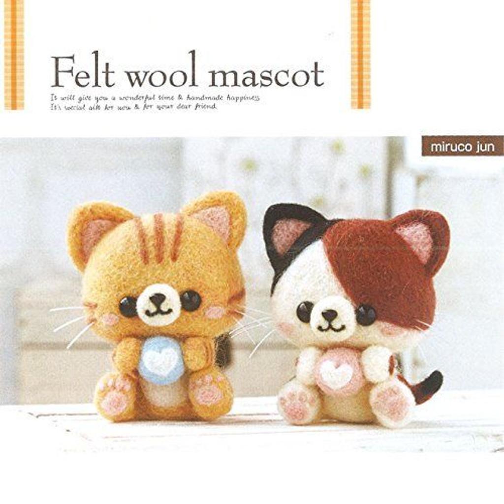 Hamanaka H441-427 Felt Wool Handicraft Kit Mascot Tortoiseshell Cat & Red Tabby Cat