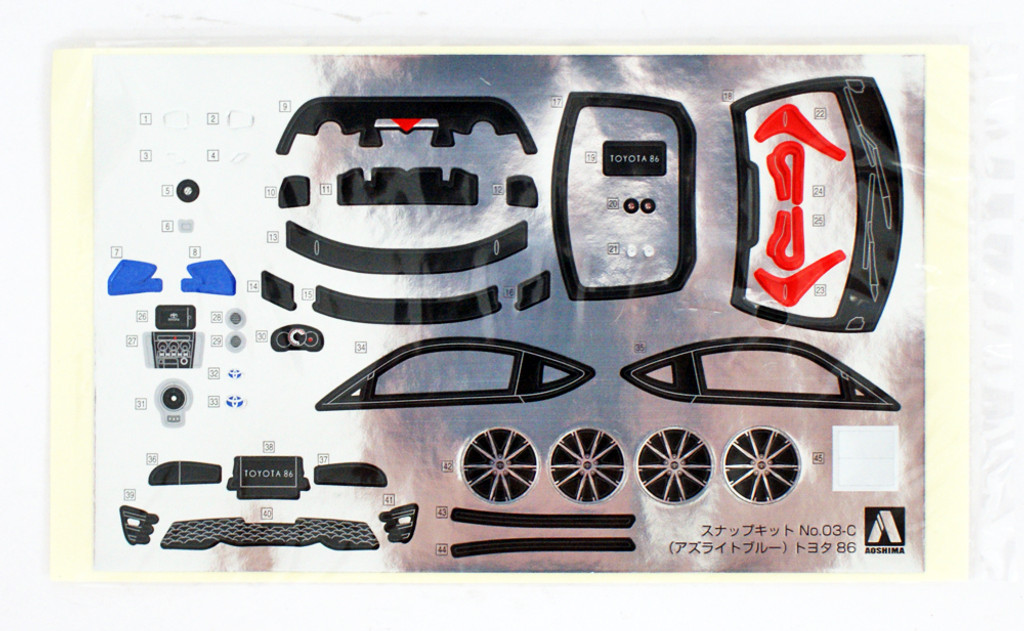 Aoshima 55984 Toyota 86 Azurite-Blue 1/32 pre-painted kit