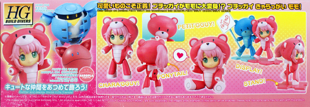 Bandai HG PETIT'GGUY 257509 Chara'gguy Momo 1/144 Scale Kit