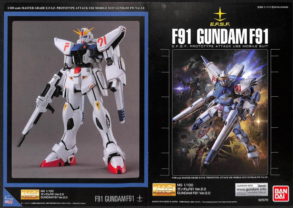 Bandai MG 257516 GUNDAM F91 Ver.2.0 1/100 scale kit