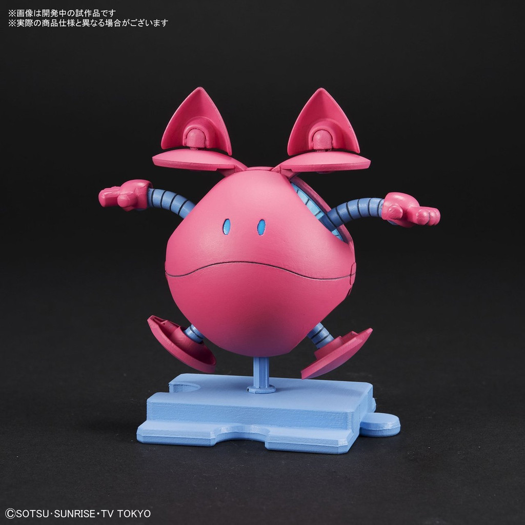 Bandai Haro Pla 04 Haro Pink Variation Plastic Model Kit 257363
