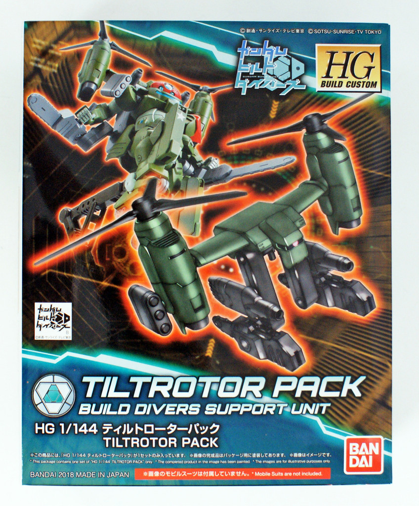Bandai HG Build Custom 037 Tiltrotor Pack 1/144 Scale Kit