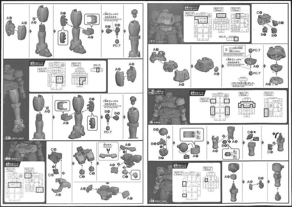 Bandai HGAC 240235 GUNPLA EVOLUTION PROJECT Leo 1/144 scale kit
