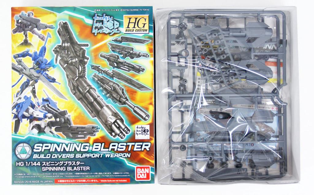 Bandai HG Build Custom 039 Spinning Blaster 1/144 Scale Kit