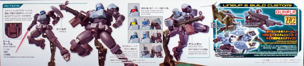 Bandai HG Gundam Build Divers 008 Leo NPD 1/144 Scale Kit