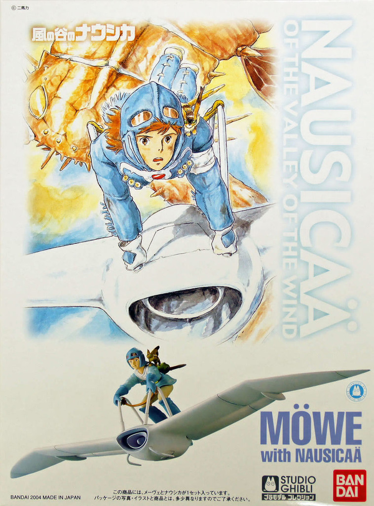 Bandai Ghibli-02 Nausicaa Valley of Wind MOWE with Nausicaa 1/20 scale 249081