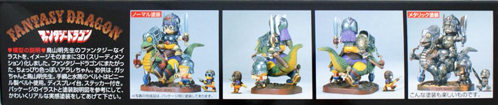 Bandai Dr. Slump Arale Fantasy Dragon Plastic Model Kit