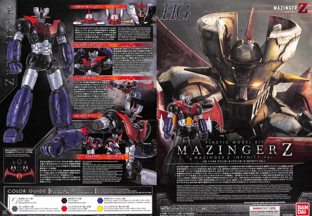 Bandai 303671 Mazinger Z (Mazinger Z Infinity Ver.) 1/144 Scale Kit