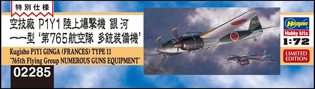 Hasegawa 02285 Kugisho P1Y1 Ginga Frances Type11 765th Flying Group Numerous Guns Equipment 1/72 scale kit