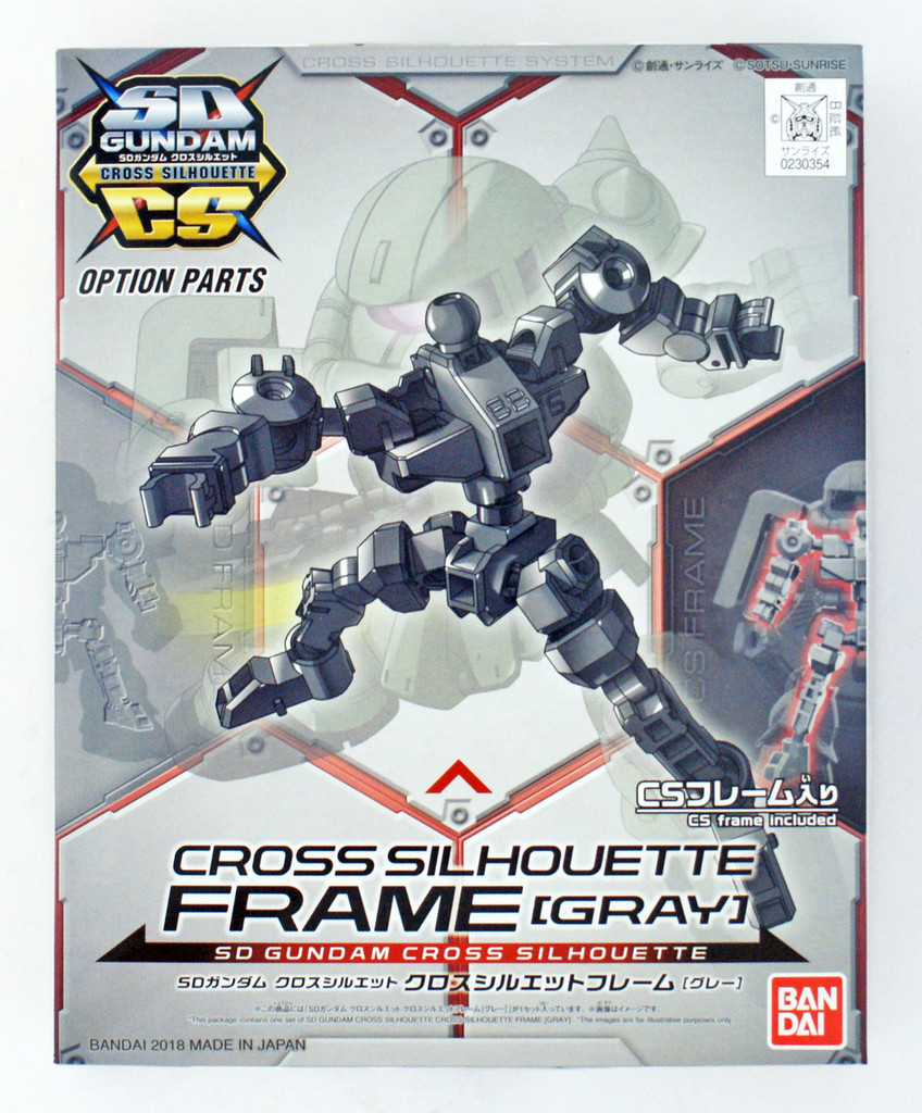Bandai SD Gundam Cross Silhouette Cross Silhouette Frame (Gray)