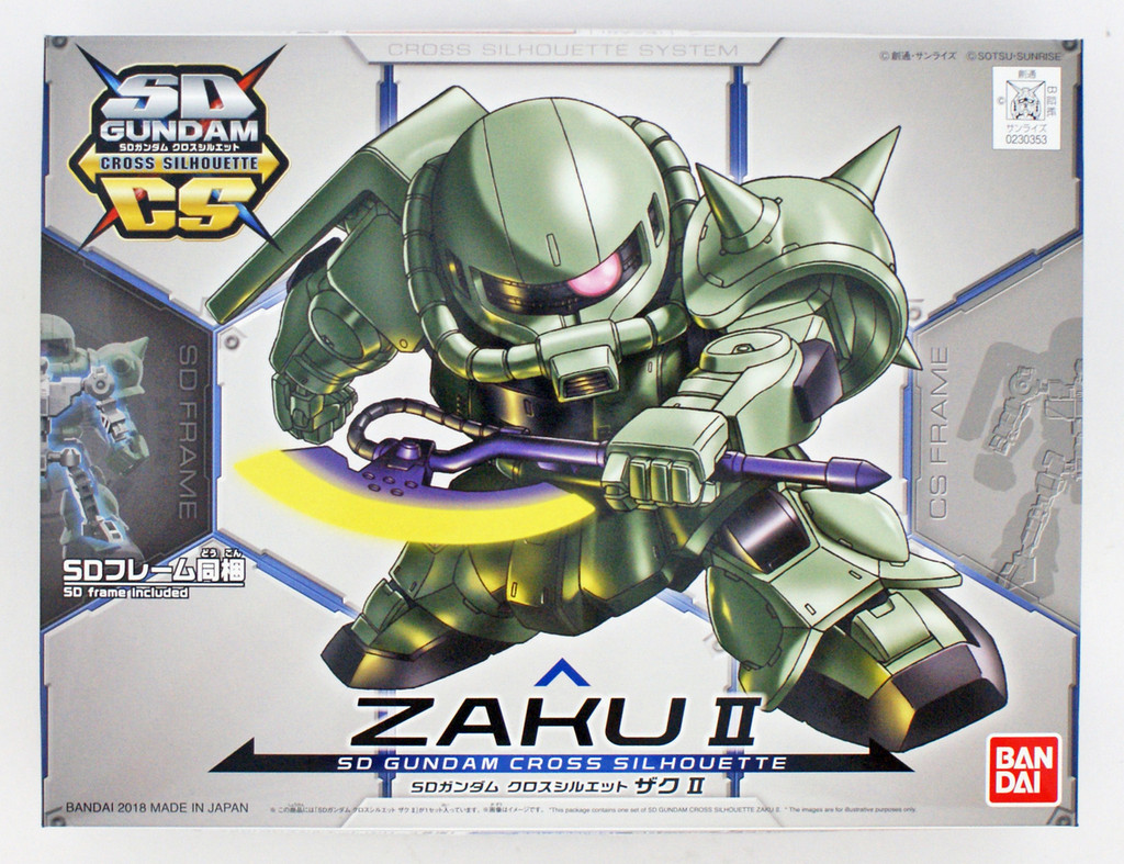 Bandai SD Gundam Cross Silhouette Zaku II Non-Scale Kit