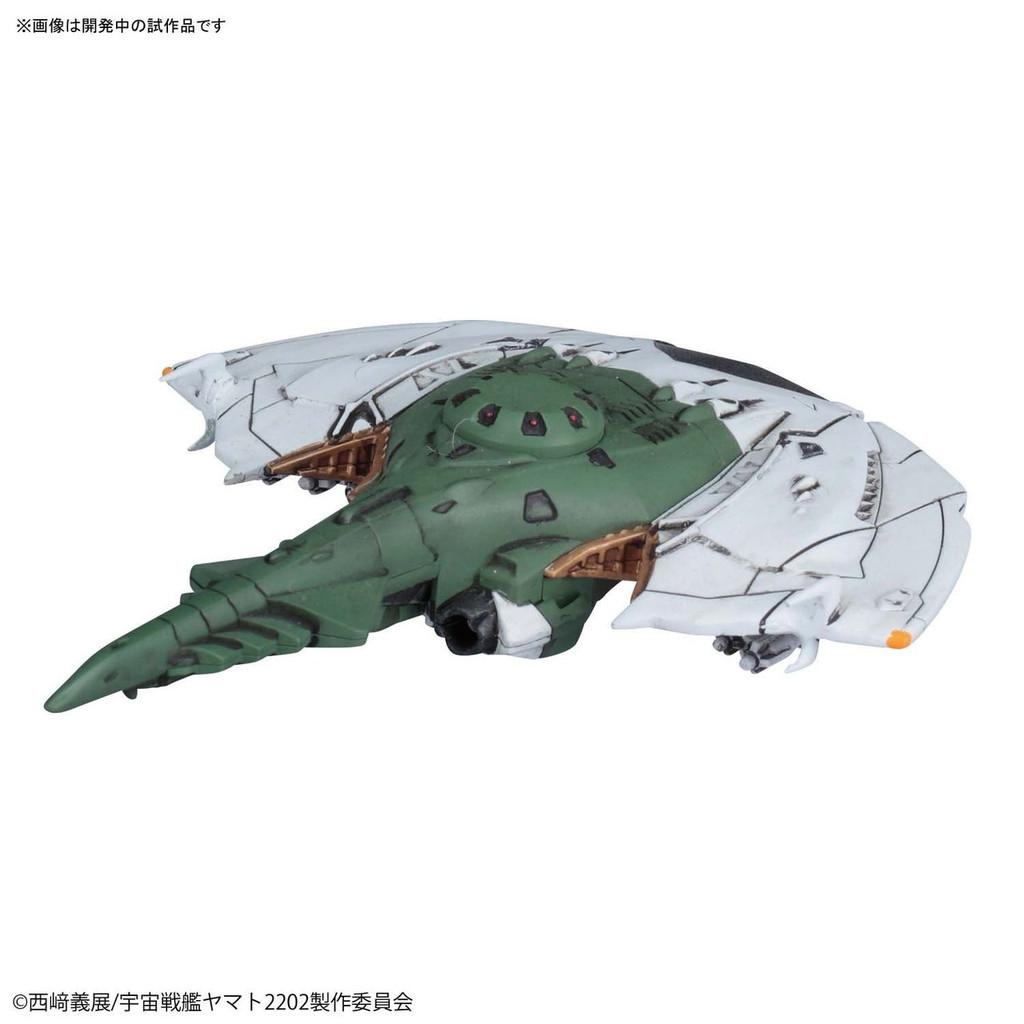 Bandai 304555 Space Battleship Yamato 2202 Czvarke & Desvatator Non-Scale Kit