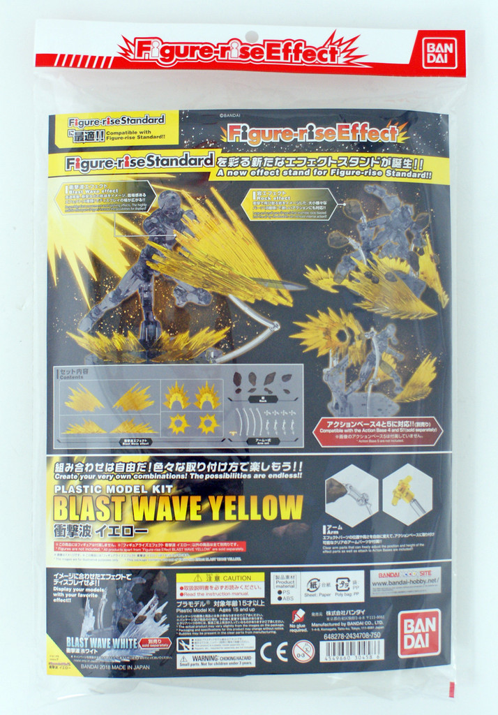 Bandai Figure-Rise Effect 304586 Shock Wave (Yellow) Plastic Model Kit