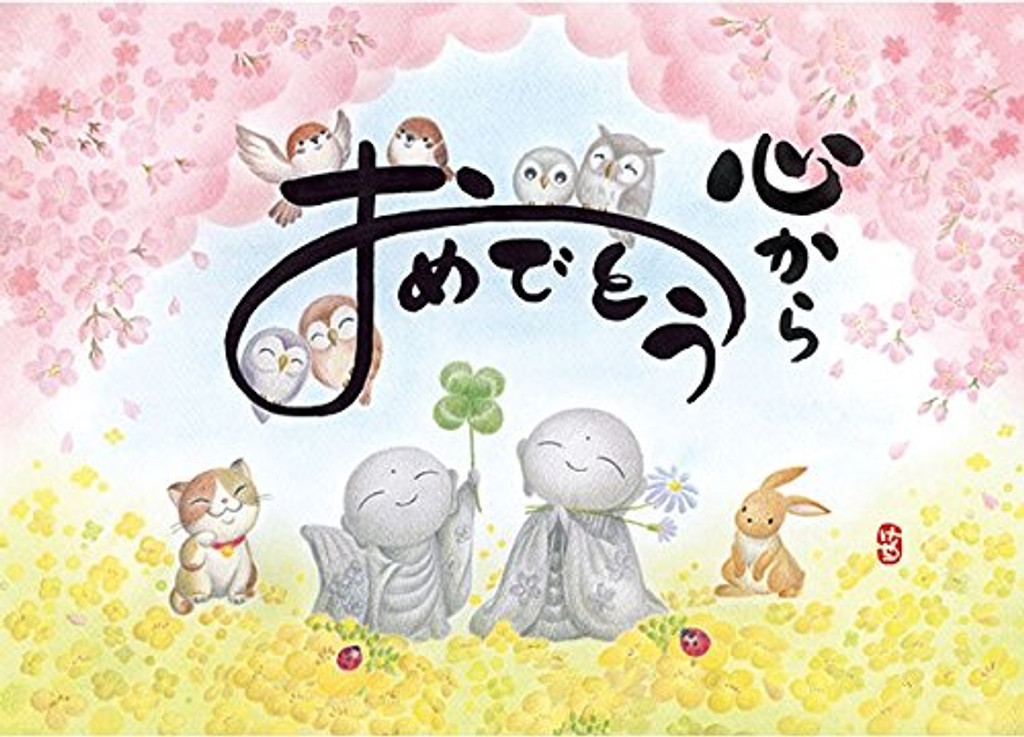 APPLEONE Jigsaw Puzzle 500-250 Japanese Art Omedeto Congratulations Jizo (500 Pieces)