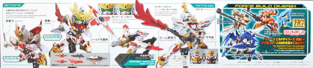 Bandai Gundam Build Divers 013 Gundam SDBD RX-Zero Maru Non-Scale Kit