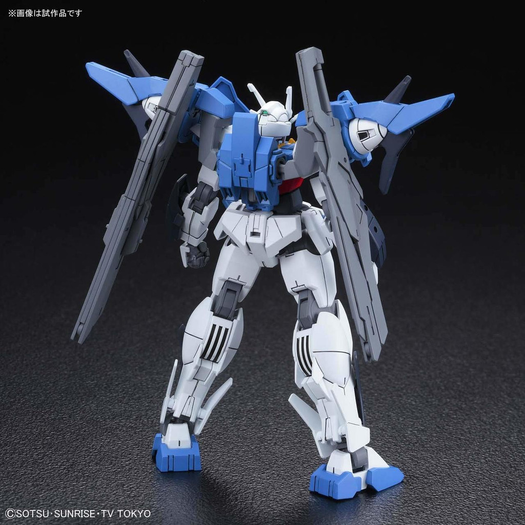 Bandai Gundam Build Divers 014 Gundam OO Sky 1/144 Scale Kit