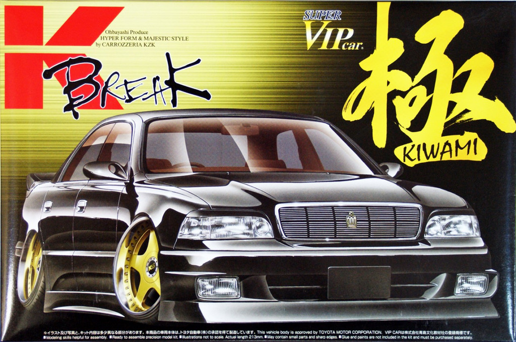 Aoshima 01547 Toyota Majesta (UZS141) 1991 K-Break Kiwami 1/24 Scale Kit