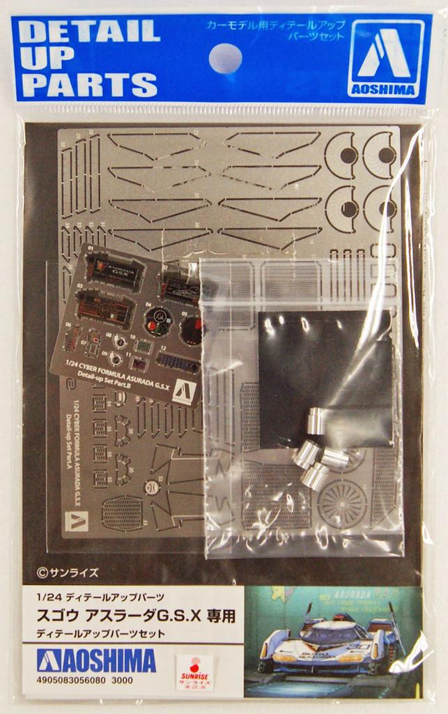 Aoshima 56080 Cyber Formula Sugo Asurada G.S.X Detail Up Parts 1/24 Scale kit