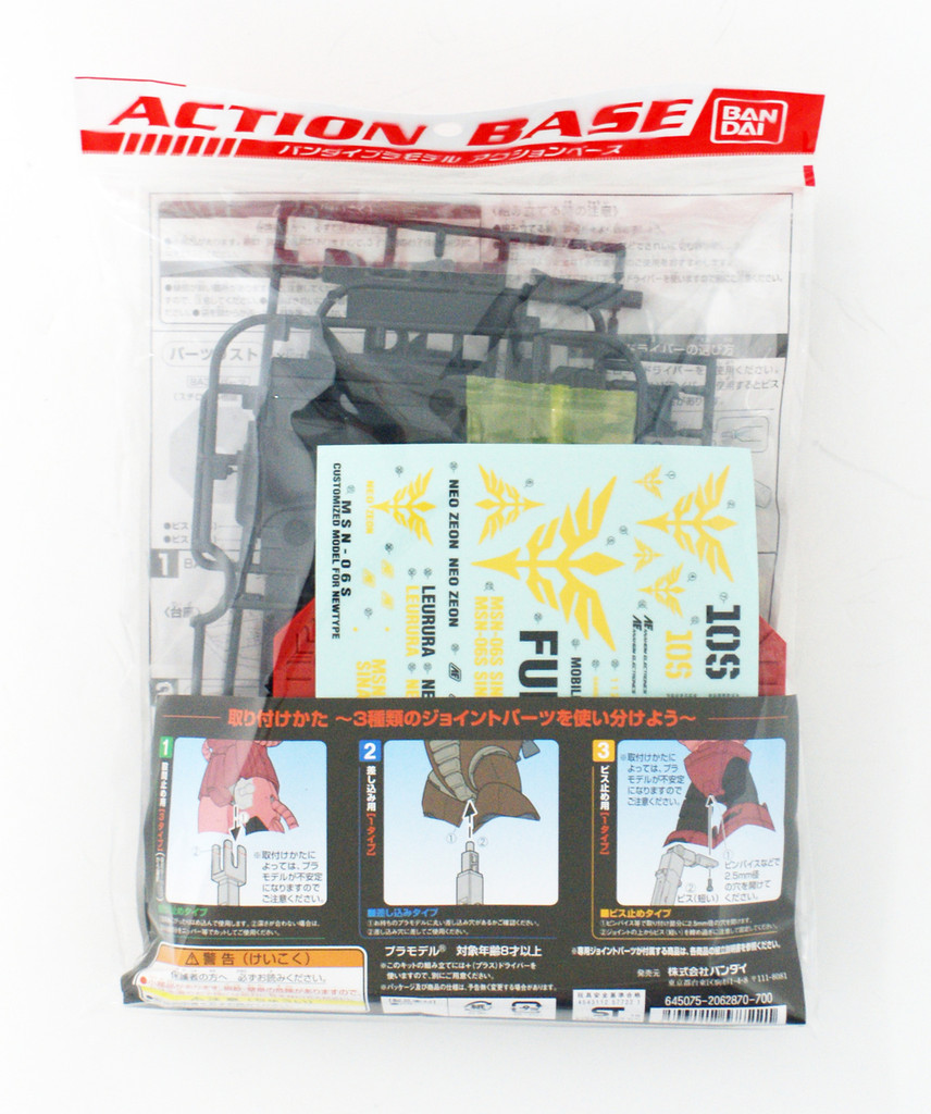 Bandai 577221 Gunpla Gundam Action Base 1 Sinanju Ver. 1/100 Scale
